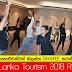 Mrs. Sri Lanka Tourism 2018 Rehearsal