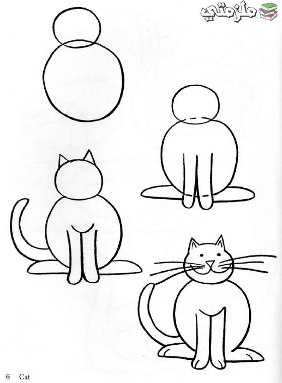 كتاب تعلم رسم الحيوانات للاطفال ملزمتي