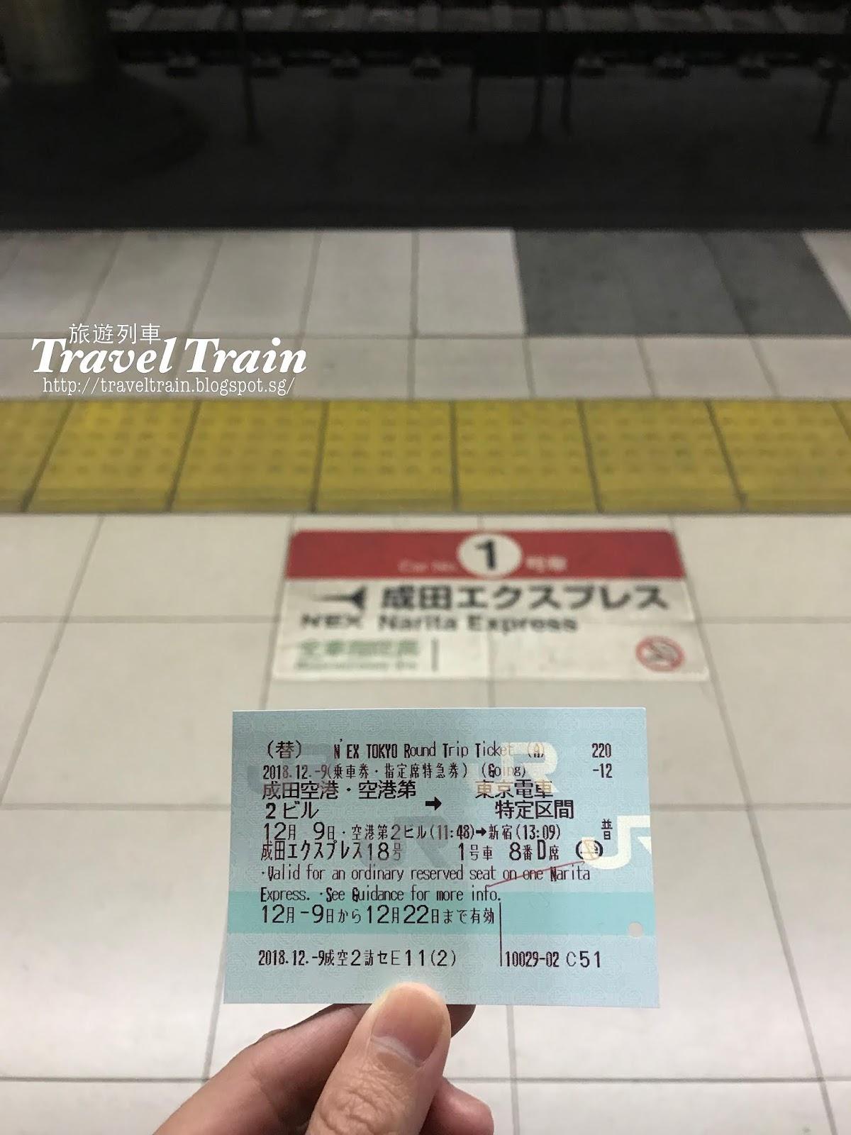 成田 空港