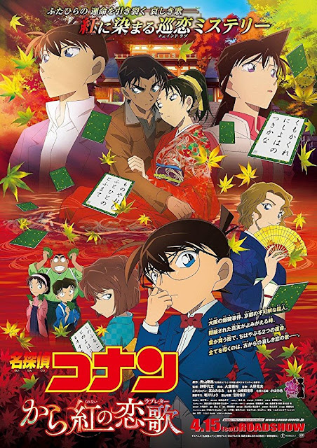 Detective Conan: Crimson Love Letter is a 2017 Japanese animated film directed by Kobun Shizuno and written by Takahiro Okura.