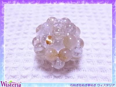 【願い玉】 水晶×ルチルクォーツ 金運玉