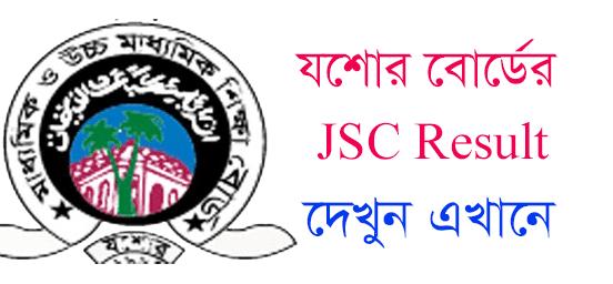 JSC Result 2018 Jessore Board,