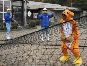 動物脱出防止訓練 いしかわ動物園