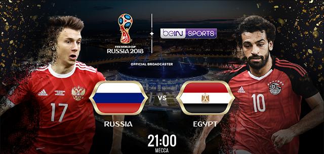 يلا شوت مشاهدة مباراة مصر وروسيا اليوم بث مباشر بدون تقطيع