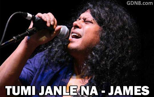 Tumi Janle Na - James