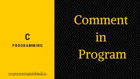 Comments C programming Hindi tutorials