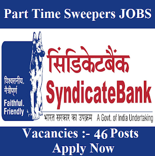 Syndicate Bank, Bank, Sweeper, Karnataka, 10th, freejobalert, Sarkari Naukri, Latest Jobs, syndicate bank logo