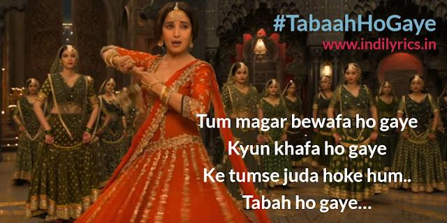 Tabaah Ho Gaye | Kalank | Madhuri Dixit | Pics | Quotes | Lyrics | Images