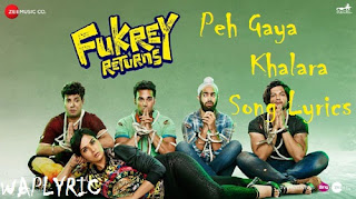 Peh Gaya Khalara Song Lyrics