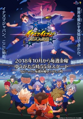 Assistir Inazuma Eleven: Orion no Kokuin Legendado Online, Inazuma Eleven Orion no Kokuin Online Legendado HD, Inazuma Eleven Orion no Kokuin Todos Episódios Legendado HD, Download, イナズマイレブン オリオンの刻印 Online.