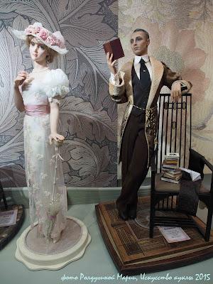 Искусство куклы фотоотчет