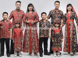 Baju Batik Couple Gamis Keluarga Motif Gentong