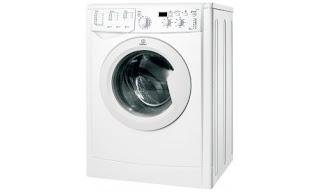 lavatrice-per-single-vitadasingle