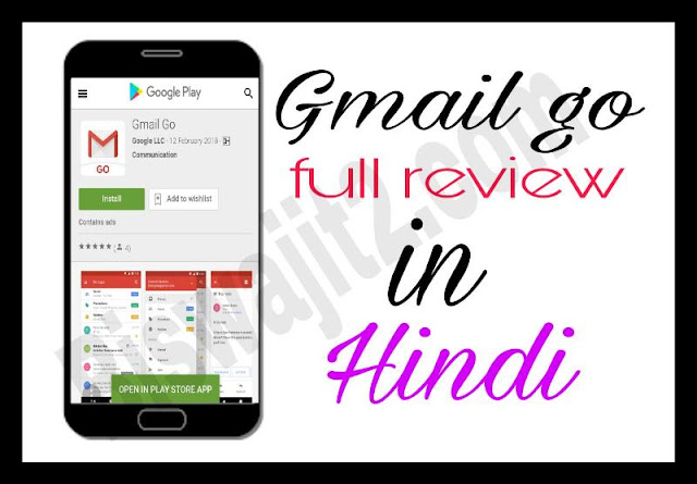 gmail go app full review in hindi