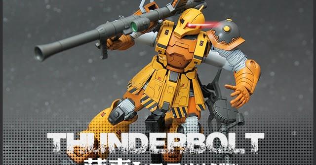 《 機動戰士鋼彈Thunderbolt 薩克I 雷霆宙域戰線版》