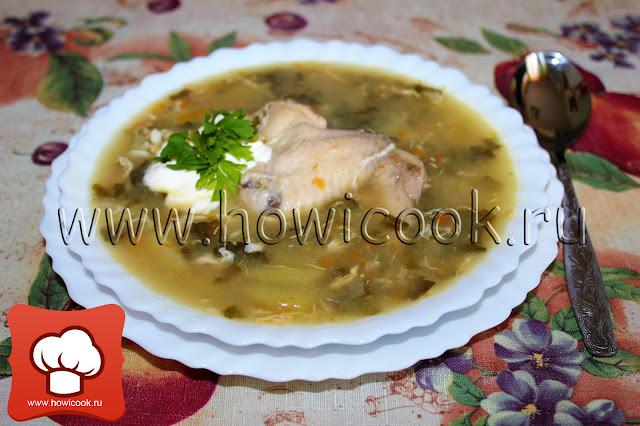 рецепт Щавельного супа
