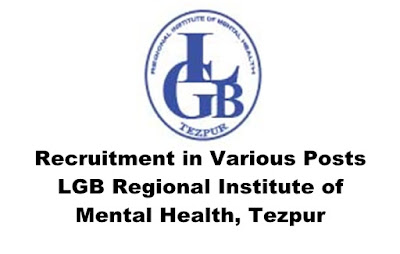 LGBRIMH Recruitment 2019- Project Engineer/Admin Officer/Accounts Officer etc. Last Date:08.04.2019
