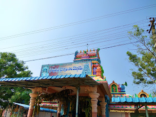 Mopidevi Temple - Sri Subrahmanyeswara Swamy Temple