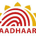 How to update Aadhaar data, Check Aadhaar Status| Aadhaar data Edit