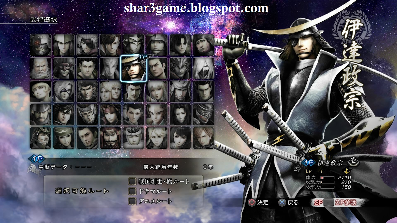 SHAR3GAME - Free Download Game + DLC PKG PS3: Sengoku Basara 4