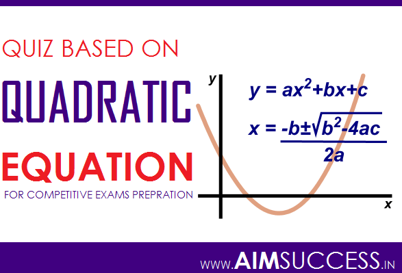 Quadratic Equation for IBPS PO/Clerk Prelims 2018