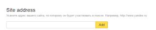 Cara Submit Url Ke Yandex