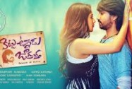 Kittu Unnadu Jagratha 2017 Telugu Movie Watch Online