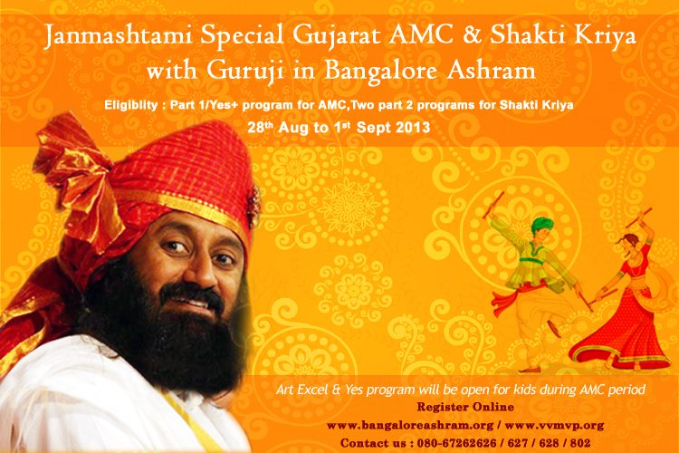 Janmashtami special Gujrat AMC and Shakti Kriya with Sri Sri Ravi Shankar in Bangalore Ashram