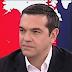 Οι Εθνικές εκλογές, οι Ευρωεκλογές και το κότερο: Όλα όσα είπε ο Αλ. Τσίπρας σε συνέντευξη εφ' όλης της ύλης στον Alpha