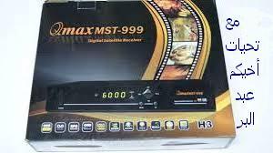 Qmax_MST-999 H3