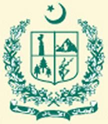 Government of Gilgit Baltistan Logo