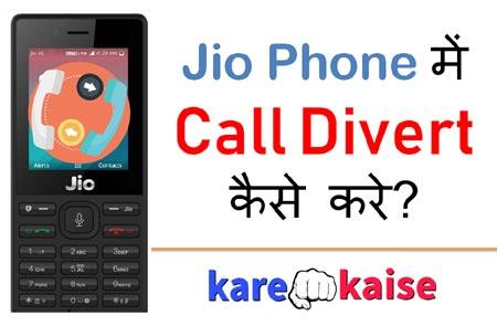 jio-phone-me-call-divert-kaise-kare
