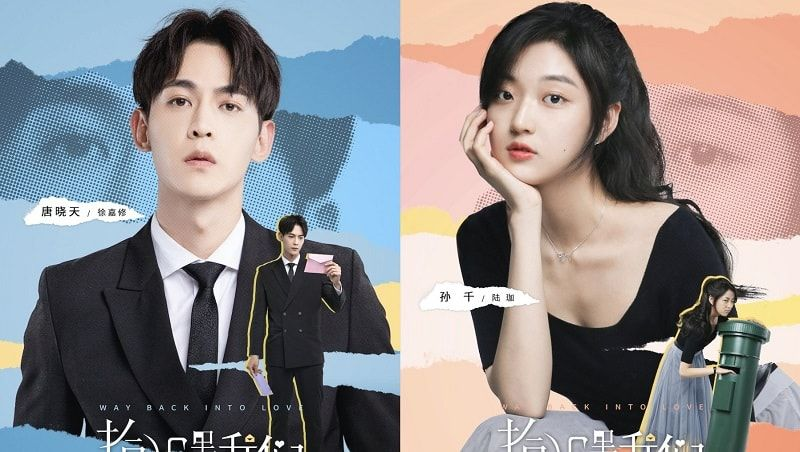 Download Drama China Way Back Into Love Sub Indo Batch