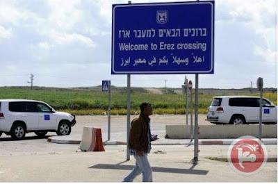 Israel decide fechar todas as fronteiras com Gaza