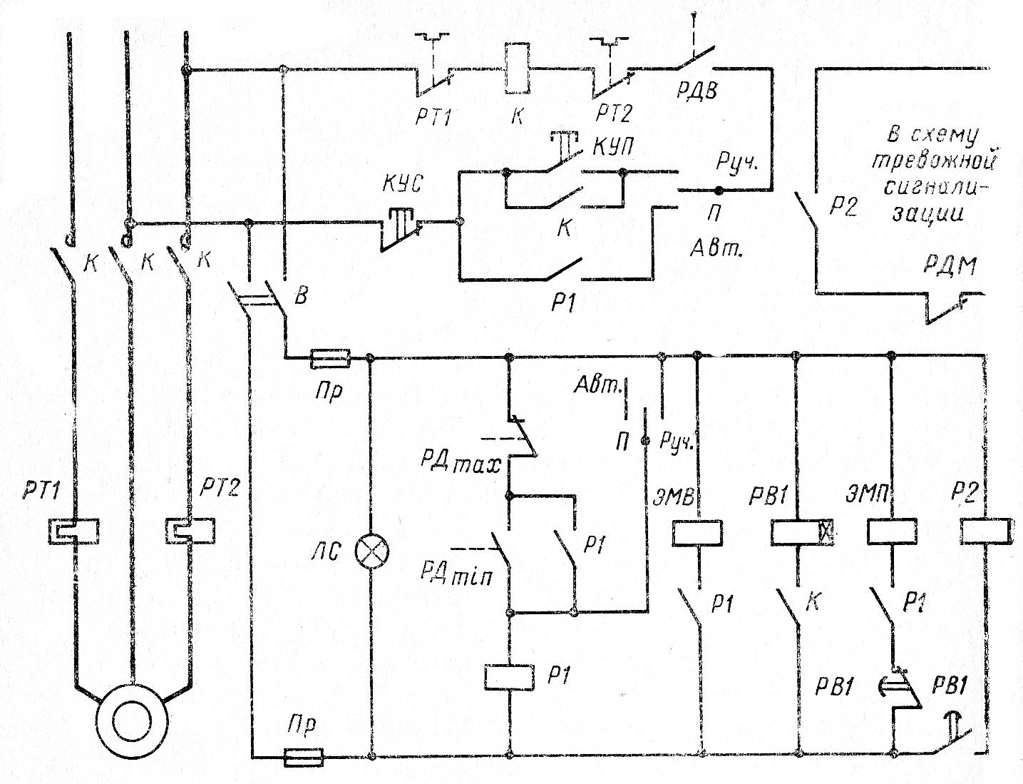 Принципиальная электрическая схема насоса фото 687