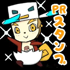PRstamp