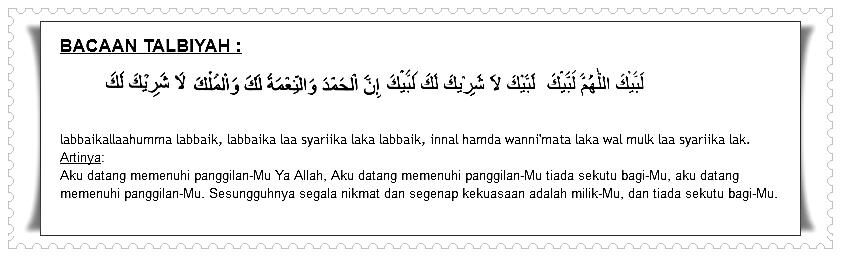 image bacaan doa talbiyah haji dan artinya