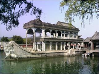 เรือหินโบราณพระราชวังฤดูร้อน (Summer Palace)