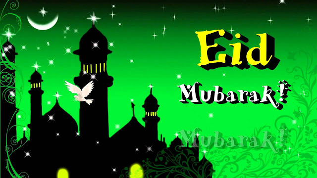 Top {#11+} Message Wishes Of Eid Mubarak 2017 For Friends And Relatives