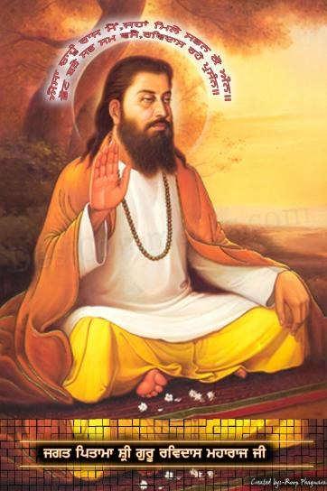 Guru Ravidas Ji Hd Photos And Images For Ravidas Jayanti God Wallpaper