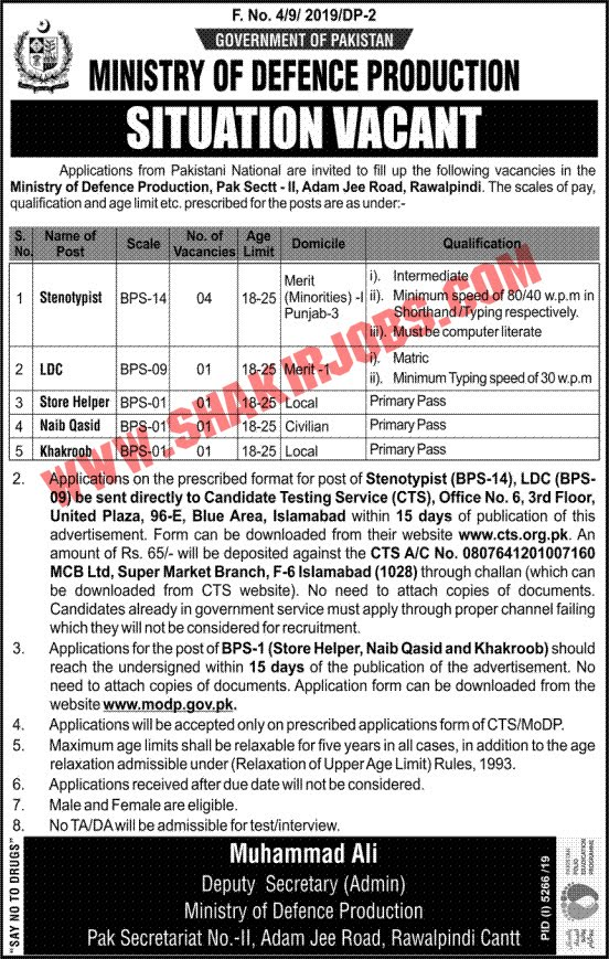 Ministry Of Defence Govt Of Pakistan Jobs March 2020
