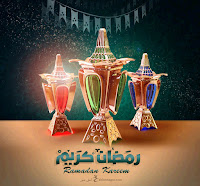 بطاقات معايدة بمناسبة شهر رمضان 2019