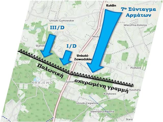 Η μεσημβρινή γερμανική επίθεση στην οχυρωμένη θέση βορείως της Mława