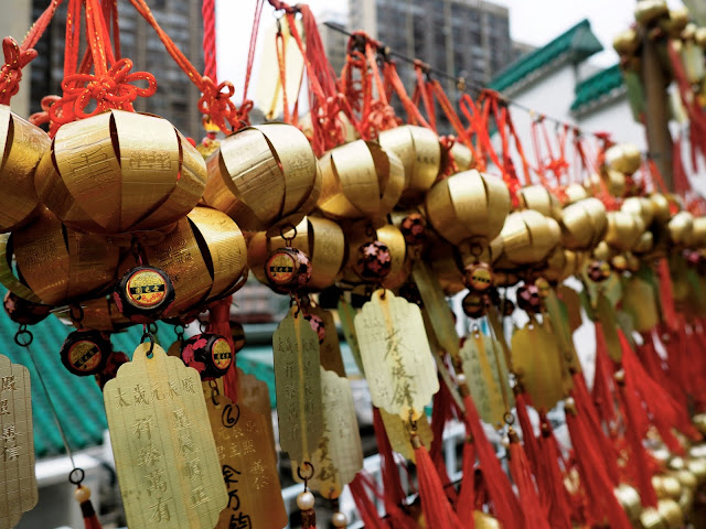 Golden bell ornaments / decorations at Sik Sik Yuen Wong Tai Sin Temple, Hong Kong