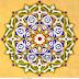 الفن الإسلامي: الفن بوصفه تداولًا (2 من 3)