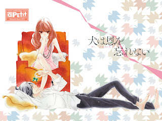Kazumi Kazui - Ryakudatsu Renai (Petit Comic 2015)