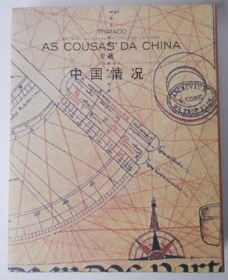 http://macauantigo.blogspot.com/2014/05/tratado-das-cousas-da-china-e-de-ormuz.html