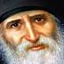 Άγιος Γέροντας Παΐσιος: «Δεν έχετε φωτογραφίες στα σπίτια σας»;
