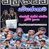 EMBILIPITIYA DELIGHTED LIVE IN YATIYANTHOTA 2019-03-02