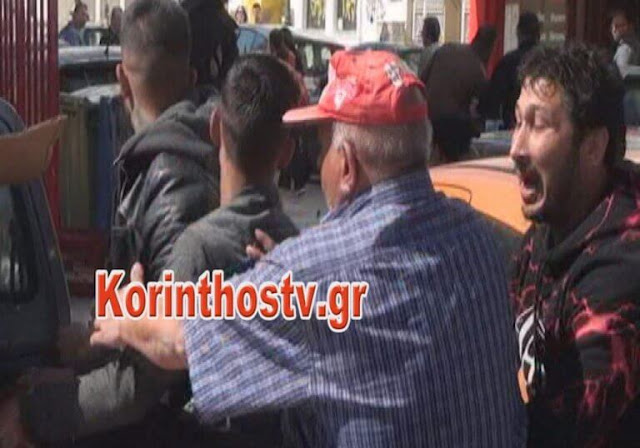 Επεισόδια και τραυματισμοί στα δικαστήρια Κορίνθου από συγγενείς του νεκρού ληστή (βίντεο)